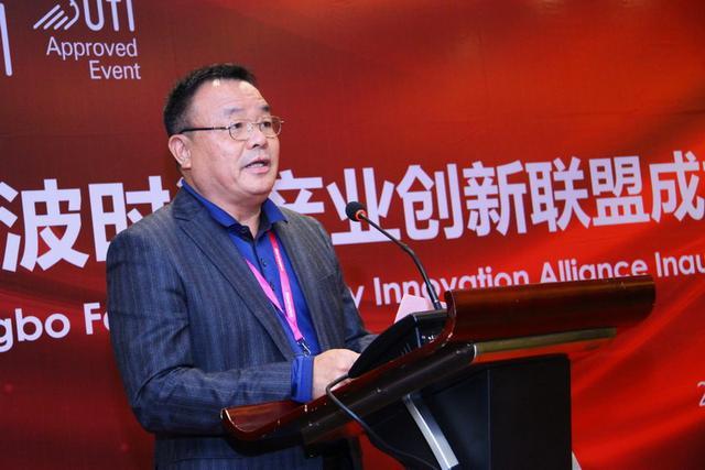 宁波时尚产业创新联盟成立